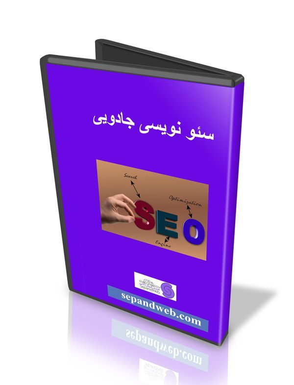 seo-writing